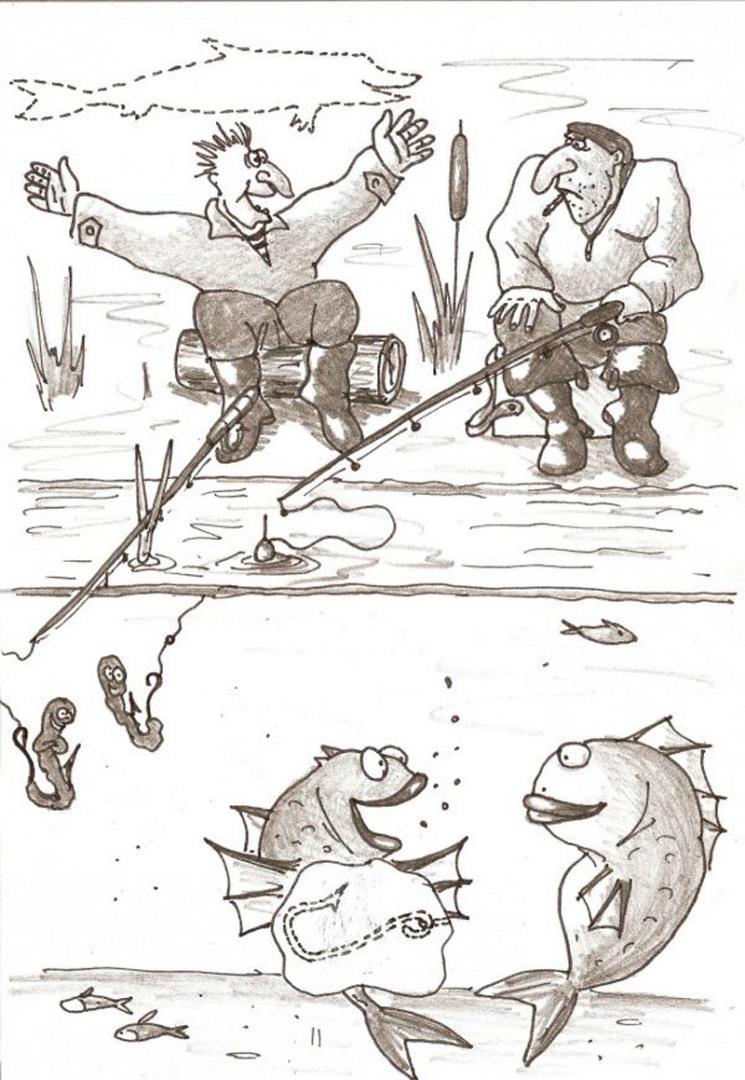 Картинки приколы юмор рыбалка, днем рождения блогах