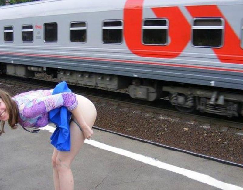 жопа на железной дороге тебя детстве