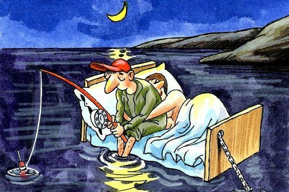 Картинка прикол рыбак